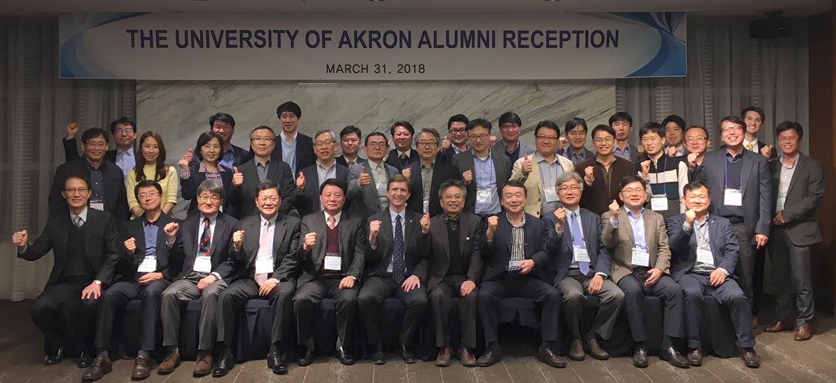 Meeting with UA alumni in Korea