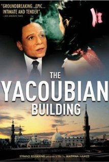 The Yacoubian Building Poster