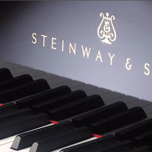 Steinway campaign at The University of Akron