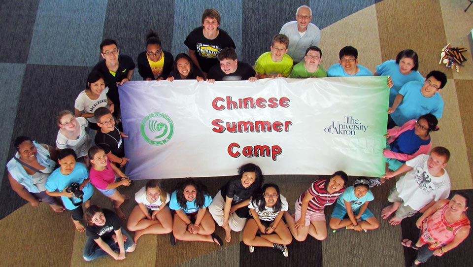 Chinese Summer Camp at UA